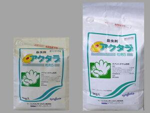 アクタラ粒剤 1kg