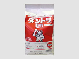 【送料無料】ダントツ粒剤 3kgX6個