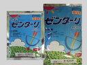 ゼンターリ 顆粒水和剤 500g