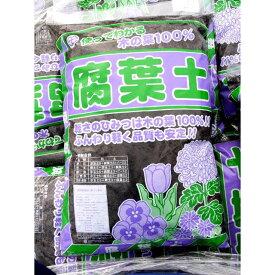 群馬県産 木の葉100%使用 国産 腐葉土 約40L×3袋セット 約20kg