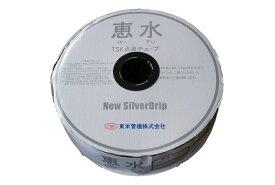 東栄管機 点滴チューブ 恵水 シルバードリップ P10cmX0.2mmX1000m 1巻