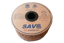 東栄管機 点滴チューブ 恵水 セーブドリップ P10cmX0.25mmX1000m 1巻