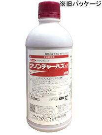 【送料無料】クリンチャーバスME 液剤 500mlX20本