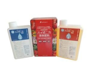 ハイポニカ液体肥料セット A液+B液 各1L スポイト付