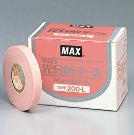 マックステープナー用 光分解テープ 200-L 10巻 30箱入