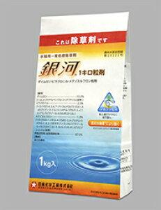 【送料無料】銀河1キロ粒剤X12袋