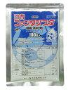 農薬 殺菌剤 ファンタジスタ顆粒水和剤 500g