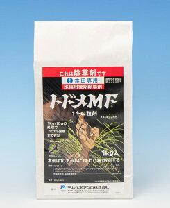 水稲用後期除草剤 トドメMF1キロ粒剤 1kg×12袋