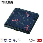 【印傳屋(いんでんや)】財布なごみ札入(折財布タイプ)紺地赤黒漆・とんぼ《無料ラッピング承ります》