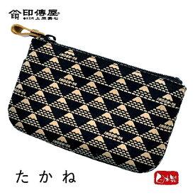印傳屋 印伝屋 【●】『たかね』 小銭入 黒地白漆 [白富士]ファスナー型・富士山柄 無料ラッピング承ります
