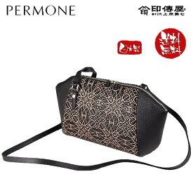 印伝 ポシェット バッグ 印傳屋 ペルモネ PERMONE 7804