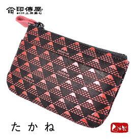 印傳屋 印伝屋 【●】『たかね』 小銭入 黒地赤漆[赤富士]ファスナー型・富士山柄 無料ラッピング承ります