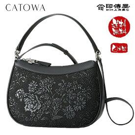 印伝 バッグ ショルダー 印傳屋 カトワ CATOWA 8601