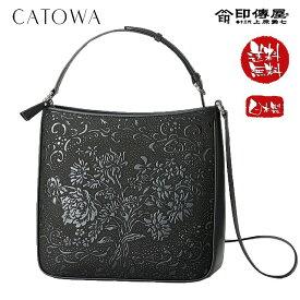 印伝 バッグ ショルダー 印傳屋 カトワ CATOWA 8602