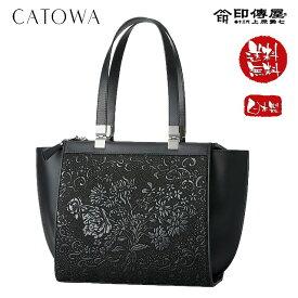 印伝 バッグ ショルダー 印傳屋 カトワ CATOWA 8603