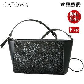 印伝 ポシェット バッグ 印傳屋 カトワ CATOWA 7604
