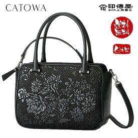 印伝 バッグ 手提げ 印傳屋 カトワ CATOWA 8606
