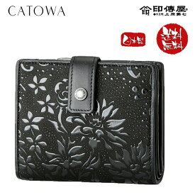 印伝 財布 二つ折り 印傳屋 カトワ CATOWA 8622
