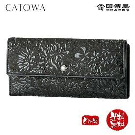 印伝 長財布 財布 印傳屋 カトワ CATOWA 8625