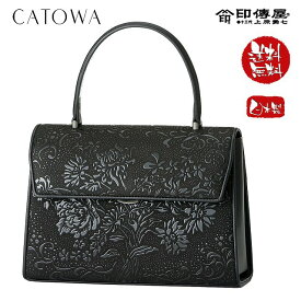 印伝 バッグ 手提げ 印傳屋 カトワ CATOWA 8608