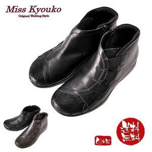 MissKyouko(ミスキョウコ)4Eゴム使いブーツ(ブラック)《送料無料》《無料ラッピング承ります》誕生日などのプレゼントに最適!【RCP】