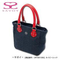 SAVOY(サボイ)バッグ【●】デニムハンドバッグ(ブラック)無料ラッピング承ります【レディースバッグ】