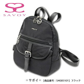サボイ バッグ リュック SAVOY 85101