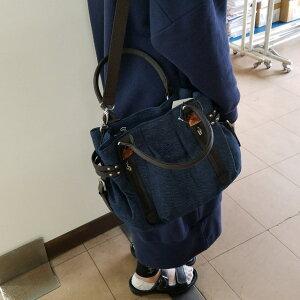SAVOY(サボイ)デニムハンドバッグ(ネイビー)無料ラッピング承ります【レディースバッグ】
