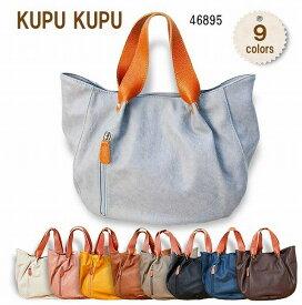 クプクプ KUPU KUPU トート バッグ 46895
