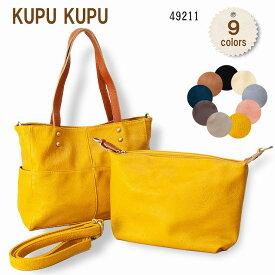 クプクプ KUPU KUPU トート バッグ 49211