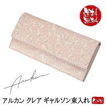 https://www.rakuten.ne.jp/gold/auc-nozawa58/rakutengold/arukan/arukan_1417619-pnk_3.jpg