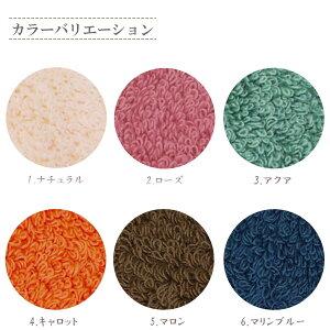 【ダディボーイ】エニータイムしっかり太糸軽くてやわらかく納得のボリューム感オーガニックコットン使用でふわふわ6色