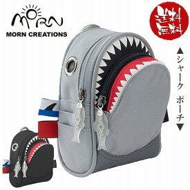 morn creations モーンクリエイションズ SK-105 ポーチ
