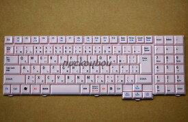 NEC LaVie LL870/850/750/700/650/570/550/350/WG用キーボード ピンク ☆ノートパソコンキーボード交換用☆