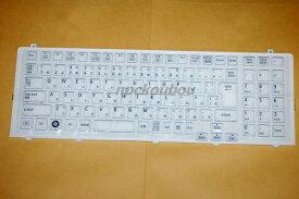 NEC LaVie LL750DS ,LL770DS, LL850DS,LL970DS 用キーボード/t 白☆ノートパソコンキーボード交換用☆