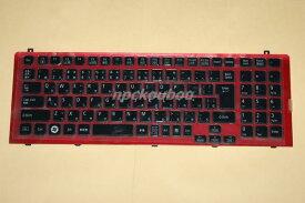 NEC LaVie LL750ES ,LL770ES, LL850ES,LL370ES 用キーボード /s☆ノートパソコンキーボード交換用☆■色:赤