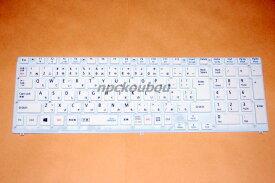 ■新品■NEC LaVie NS760/G , NS750/G , NS700/G ,NS600/G, NS550/G, NS350/G用キーボード 白☆ノートパソコンキーボード交換用☆