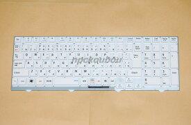 新品NEC LaVie LS550/LS、LS350/LS、LS150/LS 用キーボード 白 枠なし☆ノートパソコンキーボード交換用☆