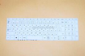 ■新品■NEC LaVie NS150 NS100 NS10E NS20Aシリーズ用キーボード 白(☆ノートパソコンキーボード交換用☆