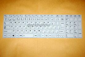 ■新品■東芝 dynabook T554 シリーズ用キーボード 白。