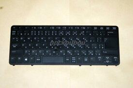 ■新品■HP EliteBook 840 G1 G2,850 G1 G2 用キーボード ☆ノートパソコンキーボード 交換用☆