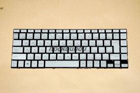 ■新品■HP Spectre 13-ac000 x360 13-ae000 x360用キーボード☆ノートパソコンキーボード 交換用☆