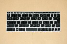 ■新品■HP EliteBook 810 G1 、810 G2 、810 G3 用キーボード☆ノートパソコンキーボード 交換用☆