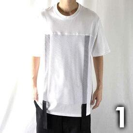 Tシャツ メンズ 大きいサイズ モード系 ビッグシルエット 半袖 クルーネック メッシュ レイヤード ライン コード 黒 カットソー ストリート ヴィジュアル系 ゴシック 韓国 夏服 ヒネリのきいたデザインでひと際目立てる