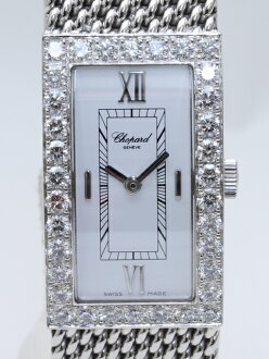 -The Chopard classic WG diamond 10 / 6872 Isuzu pawnbrokers