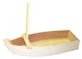 盆舟 46cm