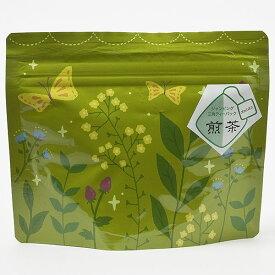 煎茶ティーバッグ 10Pタグ付シルバー 00102お茶のふじい・藤井茶舗
