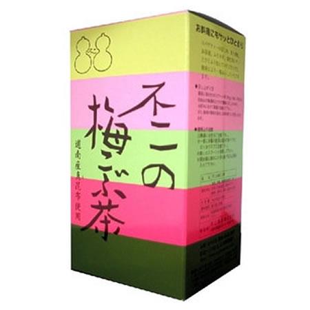 【業務用・事業所用】梅昆布茶(1kg)10300U お茶 業務用お茶のふじい・藤井茶舗