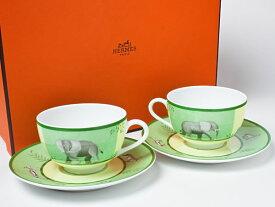 エルメス/HERMES アフリカ グリーン ティーカップ&ソーサー 2客 hermes-06お茶のふじい・藤井茶舗