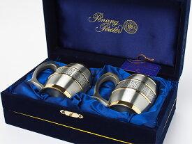 【送料無料】ペナンピューターシリーズ ビアマグカップ 2個セット penang-01お茶のふじい・藤井茶舗